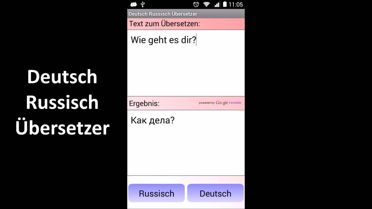 Deutsch Russisch Übersetzer - YouTube