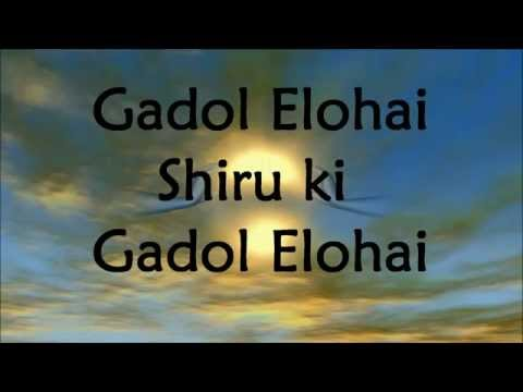 Mix - Joshua Aaron - Gadol Elohai - Lyrics