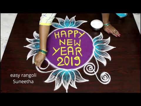 New year special rangoli and kolam designs for 2019 - New year muggulu