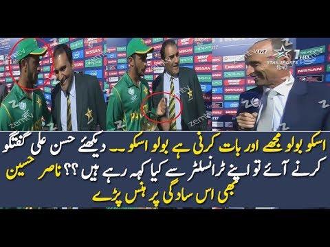 Hasan Ali After Match Interview