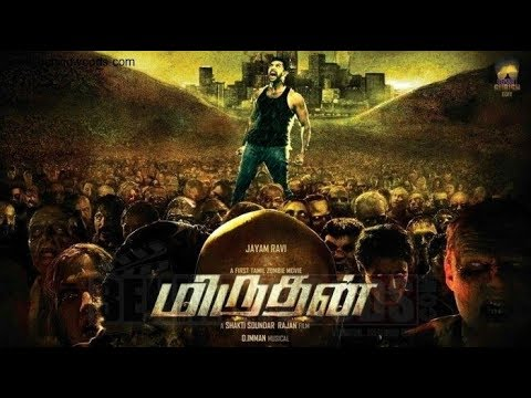 Miruthan 2 HD (Official)Trailer 2018|Jayam Ravi|Lakshmi Menon|Shakti Soundar Rajan|Tamil Movie