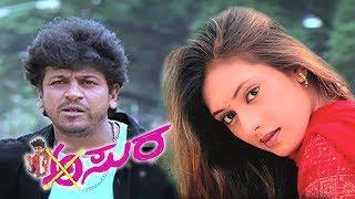 Kannada Movie Asura Full HD | Shivaraj Kumar and Damini | Kannada Matinee