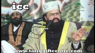 Munazare Islam Pir Syed Irfan Shah Mashadi..YAZEEDI  KOUN KOUN ?