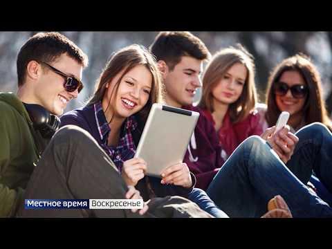 Где работать молодым в Карелии