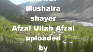 Khowar(chitrali) Mushaira 3,Shayer Afzal Ullah Afzal.FLV