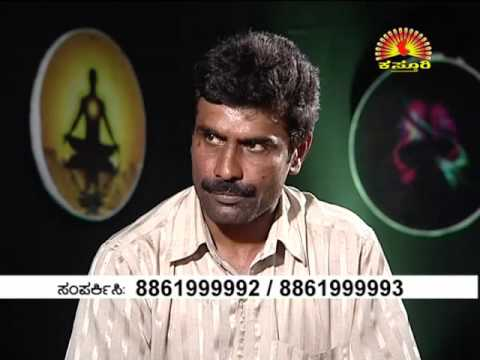 Dr. MANJUNATHA SHASTRY KASTURI TV ZEE KANNADA JANMA JANMANTHARA ATHMA SANJEEVINI Epi 15   05 08 15