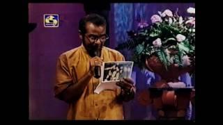 Bol Radha Bol Sangam Hoga Ke Nahi -  D.D.Gunasena feat. Uresha Ravihari