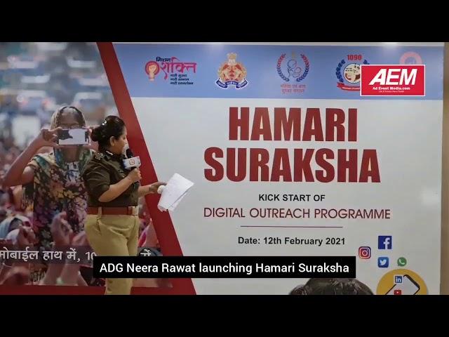 AEM Glimpse   Launch of Hamari Suraksha
