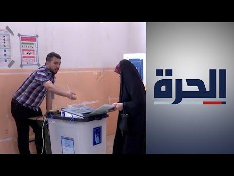 العراق.. مشاركة نسائية واسعة في الانتخابات