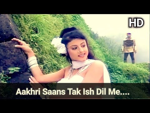 Aakhri Saans Tak Is Dil Mein Tera Pyar | Film - Faraar 1995 | Video HD | Sawant creation