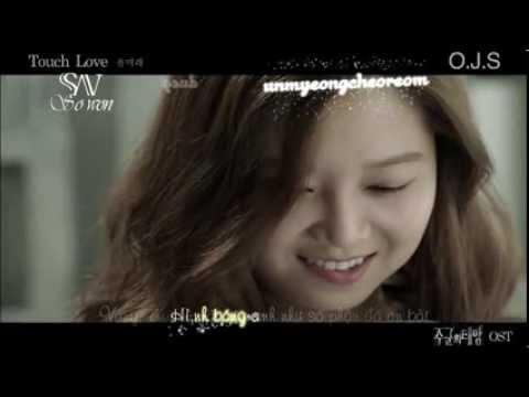 [VietSub+Kara] Touch Love-Yoon Mi Rae (Master