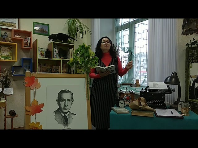 """Ольга Голубева читает произведение «""""Одиночество""""» (Бунин Иван Алексеевич)"""