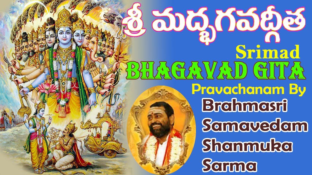 chaganti koteswara rao bhagavad gita pravachanam mp3