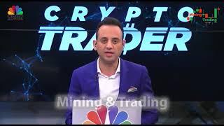 Основатель Litecoin (LTC) купил долю в банке