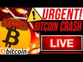 URGENT!!🚨BITCOIN CRASH LIVE!! CRYPTO NEWS & BITCOIN TRADING ANALYSIS!!