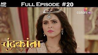 Chandrakanta - Full Episode 20 - With English Subtitles