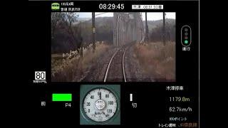 電車運転 JR奈良線 黄檗~木津 (普通) thumbnail