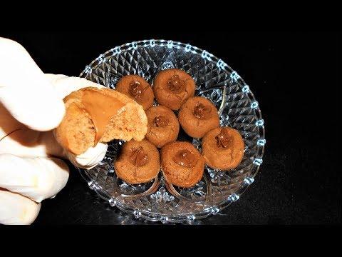 Πανεύκολα Cookies με Merenda,με 3 Υλικά 3 Ingredients Nutella Cookies