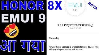 Honor 8x new update