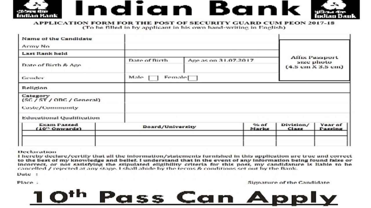 Indian Bank Recruitment 2017 | 10th pass jobs | Bank jobs - YouTube