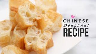 Easy Chinese Doughnut Recipe (Crisp Fried Breadstick) | 油條  Yóutiáo