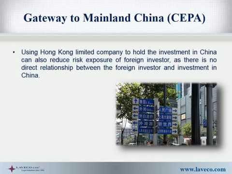 Advantages of Hong Kong Companies