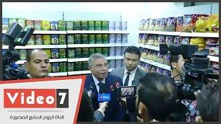 بالفيديو.. تعرف على إجراءات وزارة التموين لضبط الأسعار وعدم تكرار أزمة السكر