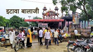ETAWAA BALAJI MANDIR SAWAI MADHOPUR    RAJSHTHAN    VLOG इटावा बालाजी मंदिर राजस्थान सवाई माधोपुर