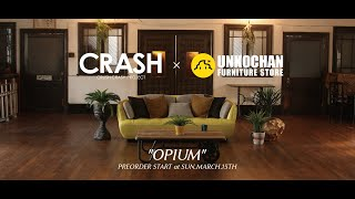 "【Full_Ver】Crush Crash Project x Unkochan Furniture Store ""Opium"" 3P Sofa Special Edition."