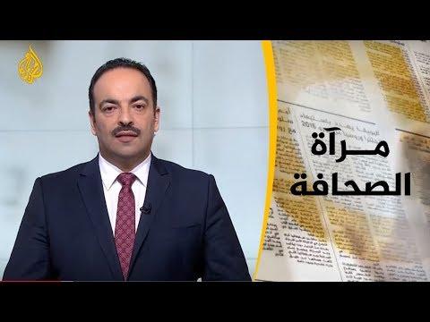 مرا?ة الصحافة الا?ولى 2018/11/17  - نشر قبل 4 ساعة