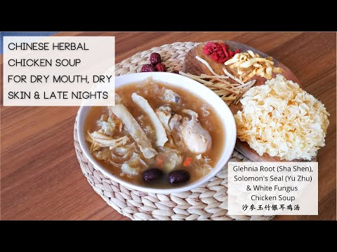 Chinese Herbal Chicken Soup (with white fungus) for dry mout