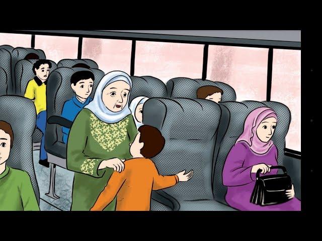 الدرس الخامس(#من_أخلاقنا) وقصة الرسام العجوز للصف الثالث