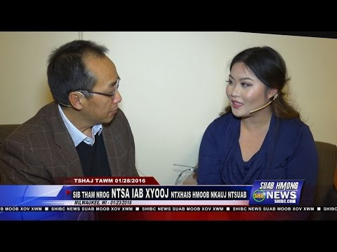 SUAB HMONG NEWS:  Interviewed Cha Ia Xiong, former Miss Hmong Wisconsin and International