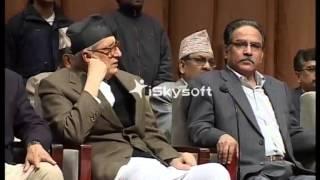 Peace agreement Nepal, 2063-08-05
