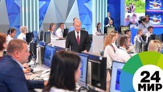 Прямая линия с Путиным: самые яркие высказывания президента