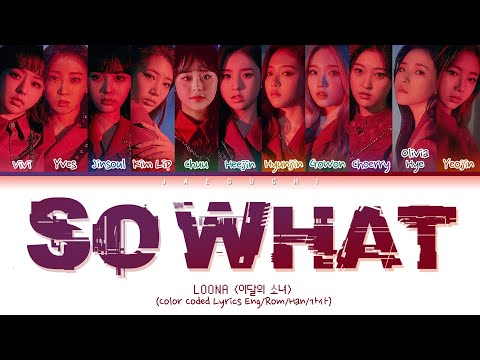 """LOONA 이달의 소녀 """"So What"""" Color Coded  EngRomHan가사"""