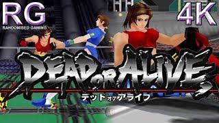 Dead or Alive 1 Ultimate - Xbox - Intro, Attract & Arcade Playthrough as Tina [4K60]