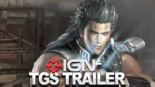 Fist of the North Star Ken's Rage 2 - TGS Trailer