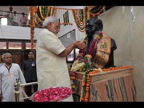 PM Modi at Deen Dayal Dham for the Smarak of Pandit Deendayal Upadhyaya