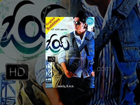 Oye Telugu Full Movie || Siddharth,...