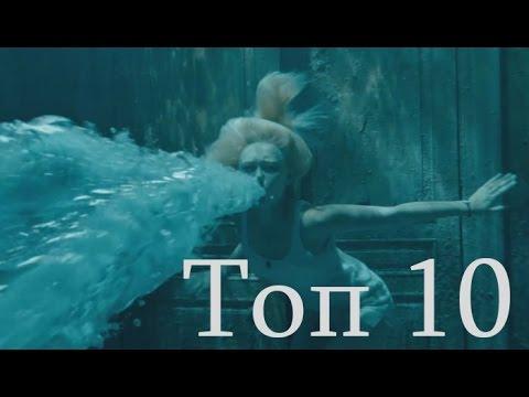 Топ 10 Самых ожидаемых фильмов 2016- 2017 года - Видео онлайн