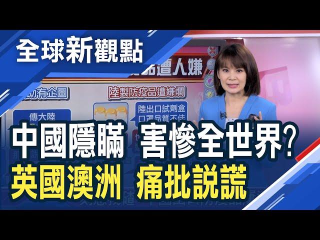 中國幫忙還遭嫌棄! 菲律賓批試劑盒不准確? 出面澄清道歉!中國3月PMI刷新高 製造業神復甦