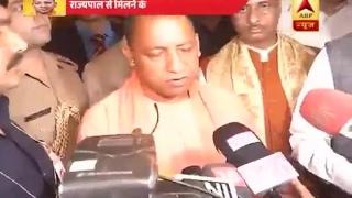 Sabka Sath Sabka Vikaas, says Yogi Adityanath