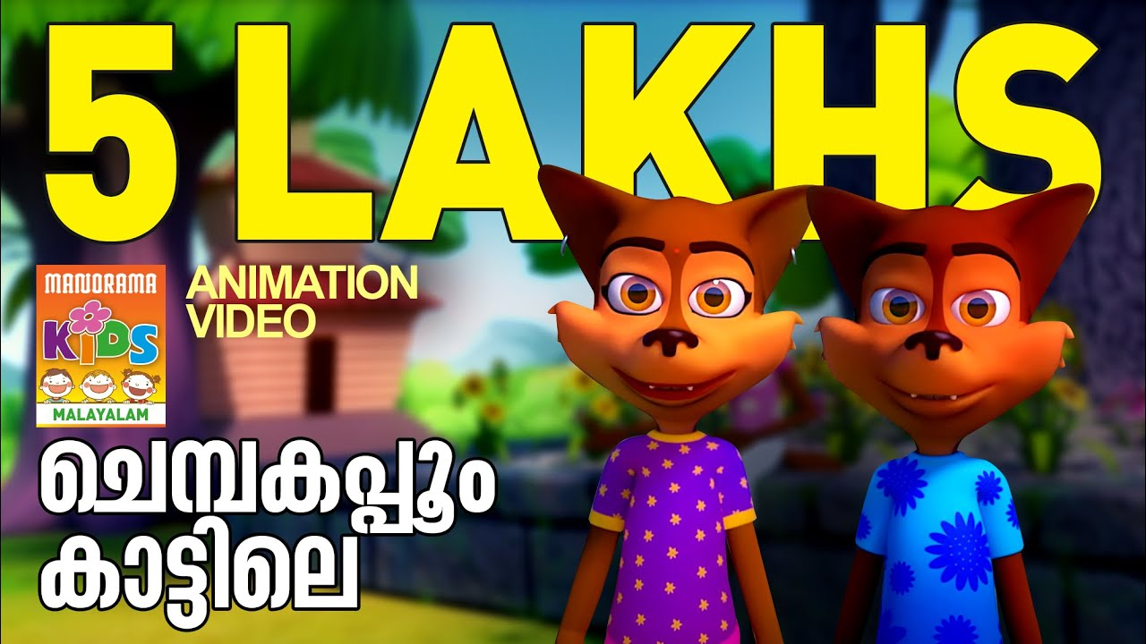 Download Chembakapoo   Animation Video   Murugan Kattakkada   M.Jayachandran   Sudeep Kumar