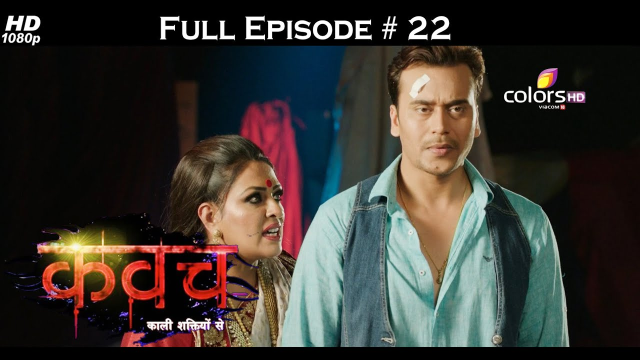 Image result for kawach episode 22
