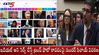 Google's CEO Explained Why Googling 'Idiot' Shows Donald Trump | TV5News