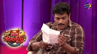 Super Sreenu Performance – Extra Jabardasth – Episode No 14 – ETV  Telugu
