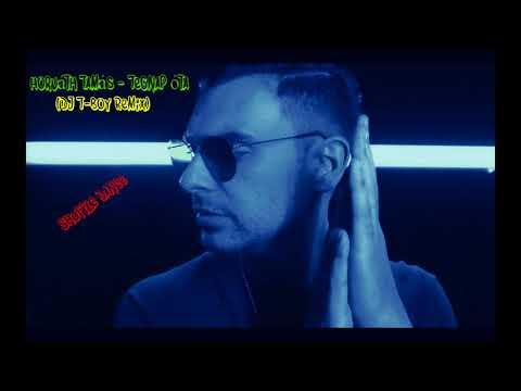 HORVÁTH TAMÁS TEGNAP ÓTA (Dj T Boy Remix)