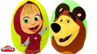 2 Гигантское Маша и Медведь Яйцо Сюрприз Плей До!