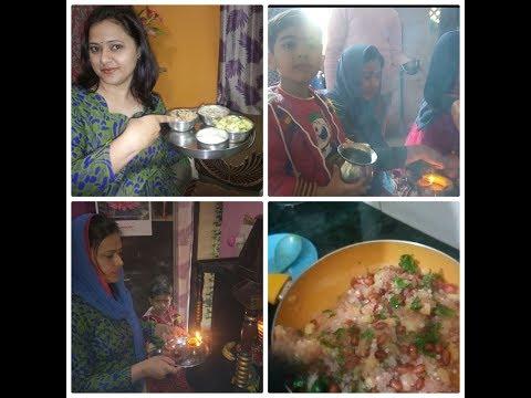 My shiva Ratri special vlog/☺ prepare vrat ki thali